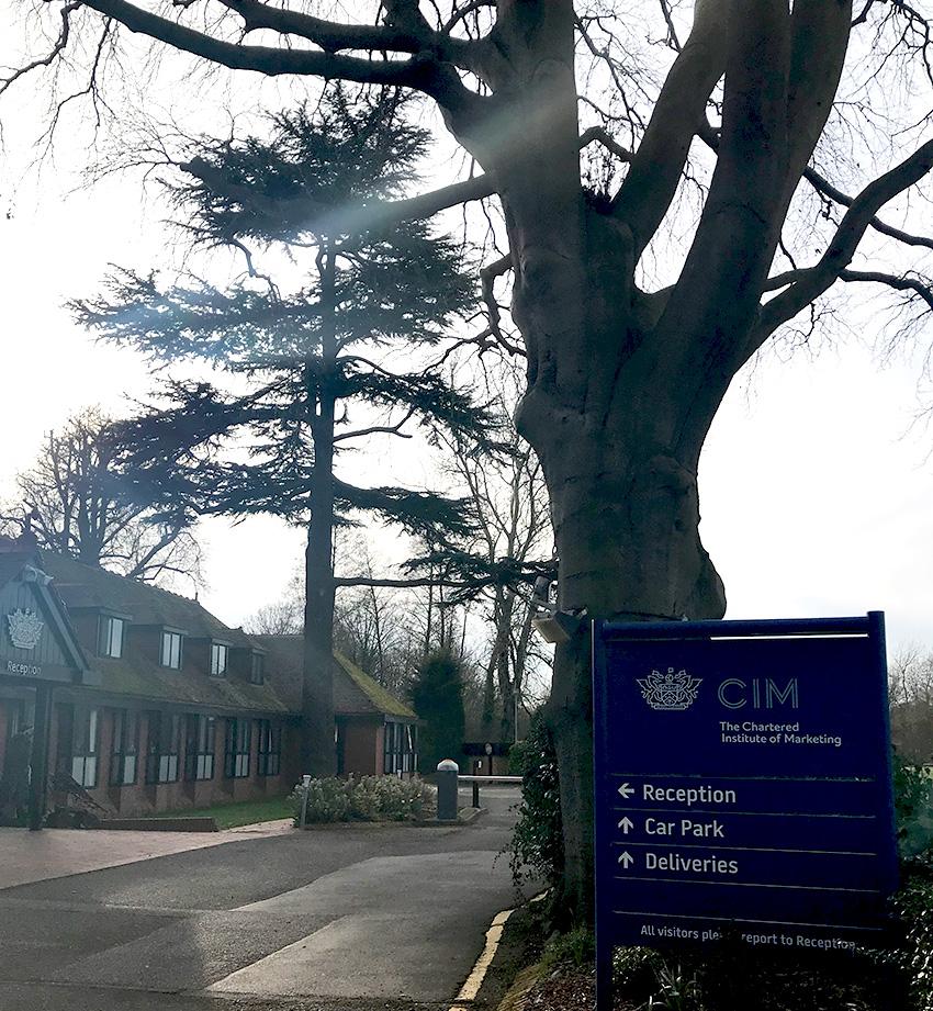 Moor Hall Entrance