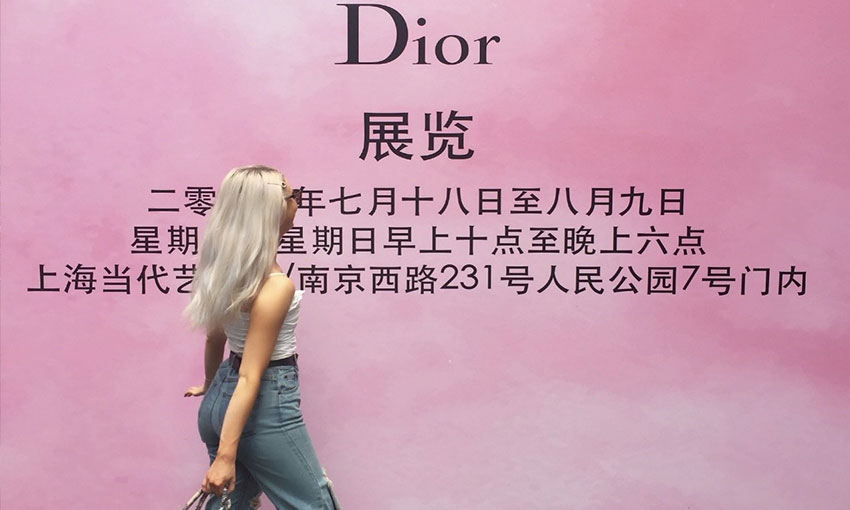 Dior Love N' Roses Exhibition, Shanghai